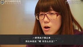 韩国女孩水晶因相貌被嘲笑