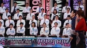 KBS维他命第600期拍摄现场
